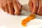 ドライフルーツのヨーグルト漬けの作り方1