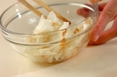 長芋の梅おかか和えの作り方1