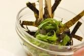 のりと大葉のゴマ油しょうゆ和えの作り方1