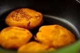 カボチャのもちもち焼きの作り方2
