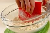 チョコと豆腐のスコーンの作り方2