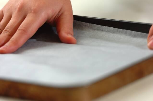 オーブントースターでサンマの塩焼きの作り方の手順1