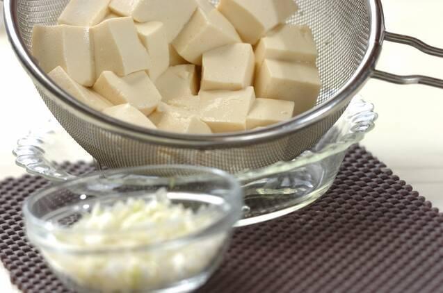 しびれる辛さ麻婆豆腐の作り方の手順1