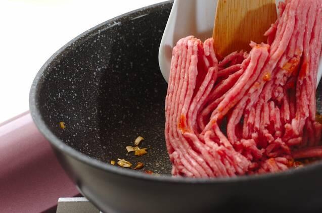 しびれる辛さ麻婆豆腐の作り方の手順3