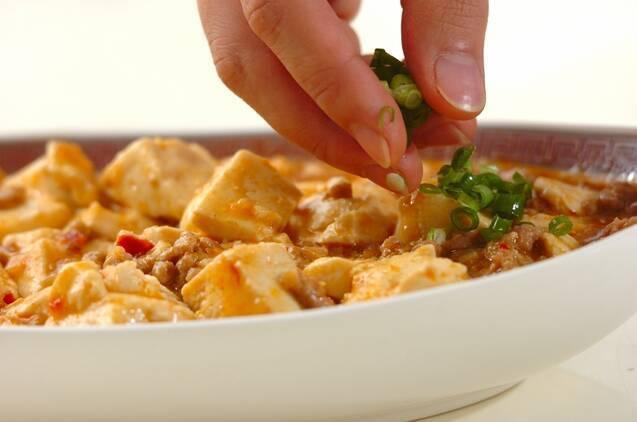 しびれる辛さ麻婆豆腐の作り方の手順5