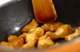 スパイシーチキンのチョップドシーザーサラダの作り方2