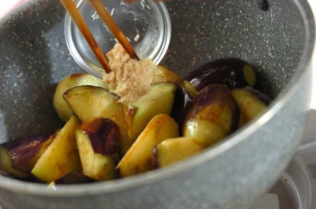 ナスの甘みそ炒めの作り方の手順2