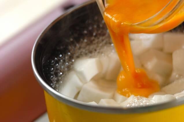 ハンペンのかき玉汁の作り方の手順2