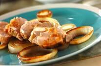 豚ヒレのオニオンマリネソテー