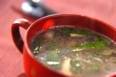 シイタケとニラの中華スープ
