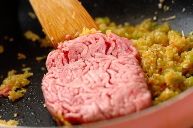 みそ麻婆豆腐の作り方の手順2