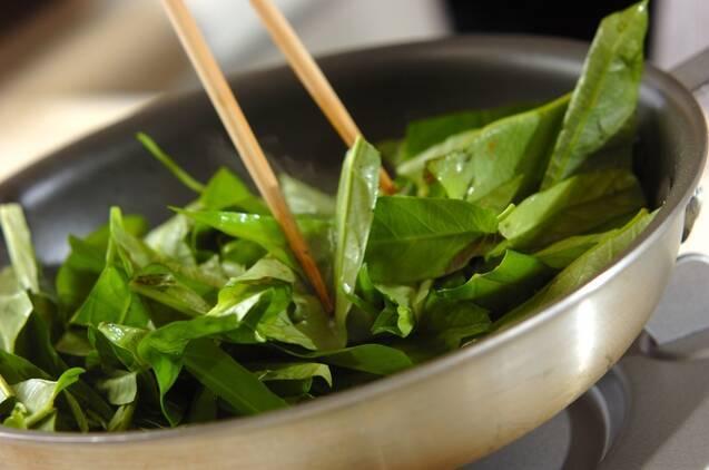 空芯菜の炒めものの作り方の手順2