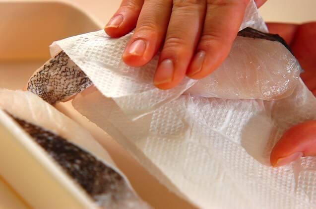 切り身で作るアクアパッツァの作り方の手順1