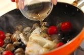 切り身で作るアクアパッツァの作り方4