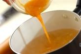 中華卵スープの作り方1