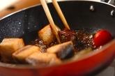 ブリの照り焼きの作り方4