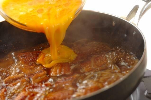 ウナ玉丼の作り方の手順5