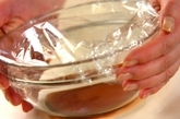 蒸しナスのミョウガソースの作り方1