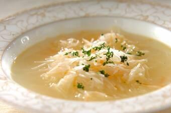 大根のジュリエンヌ・スープ