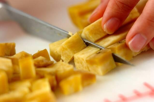 焼き芋入りレンジ蒸しパンの作り方の手順1