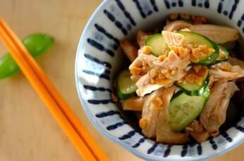 鶏とキュウリの納豆サラダ