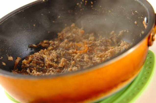おからとキクラゲの煮物の作り方の手順4