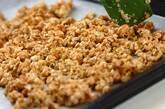 大豆入りグラノーラの作り方4