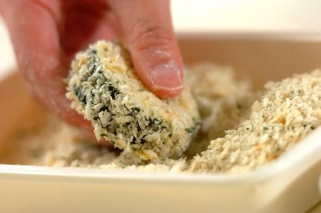 ズッキーニのチーズフライの作り方の手順3