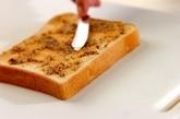 ブロッコリーのタルタルサラダ風サンドイッチの作り方2