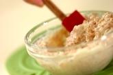 スティックセニョール ゆで卵とツナのソースの作り方1