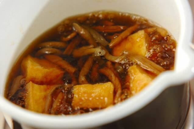 ゼンマイと厚揚げの煮物の作り方の手順4