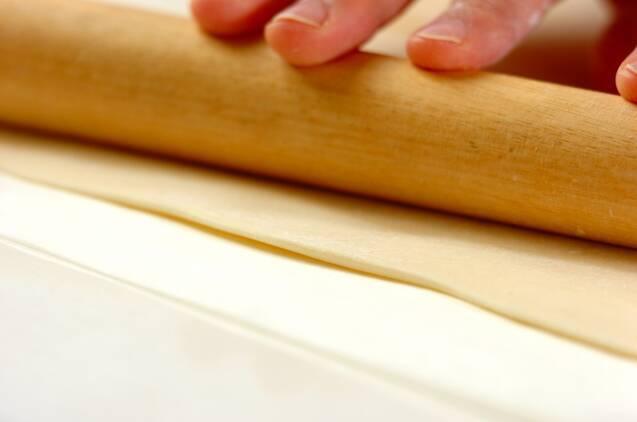 スイートポテトパイの作り方の手順2