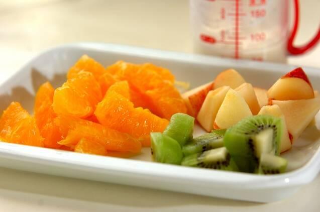 たっぷりフルーツヨーグルトの作り方の手順1