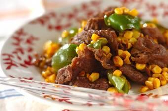 牛肉とコーンのガリバタ炒め