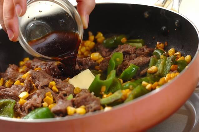 牛肉とコーンのガリバタ炒めの作り方の手順5