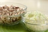 キノコのポタージュスープの作り方1