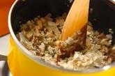 キノコのポタージュスープの作り方3