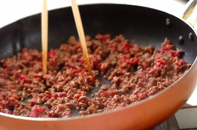 作り置き焼き肉そぼろの作り方の手順2