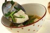 豆腐とエノキのピリ辛スープの作り方2