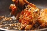 鶏肉のゴマみそ焼きの作り方3