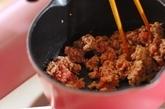 野菜たっぷりビビンバ丼の作り方1