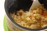 大根の葉ご飯の作り方2