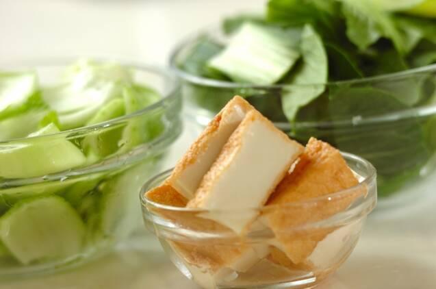 チンゲンサイの煮浸しの作り方の手順1