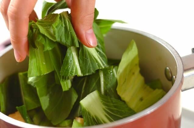 チンゲンサイの煮浸しの作り方の手順3