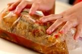 下味冷凍でプルコギの作り方1