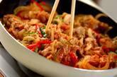 ご飯がすすむ!下味冷凍でプルコギの作り方4