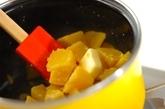 サツマイモのシナモンバター和えの作り方3