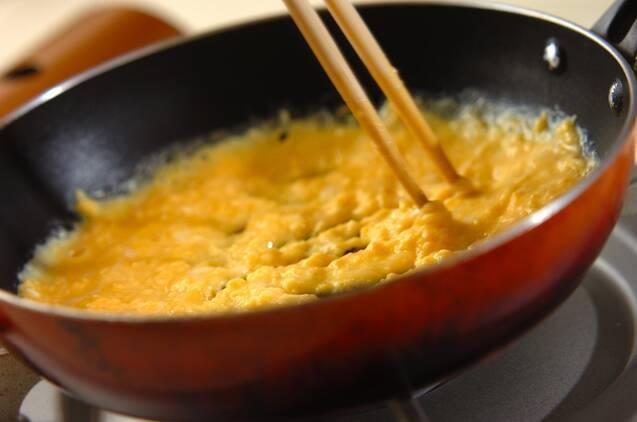 ミモザサラダの作り方の手順2