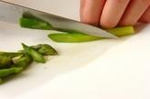 ミモザサラダの作り方3
