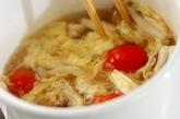 プチトマトとキノコの卵スープの作り方2